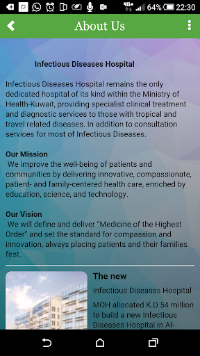 Download Infectious Diseases Hospital 1.0 2