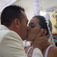 Wedding photographer Luis Boza (boza). Photo of 01.12.2015