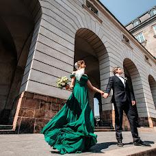Wedding photographer Irina Pervushina (London2005). Photo of 10.06.2018