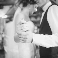 Wedding photographer Yuliya Burdakova (vudymwica). Photo of 15.10.2018