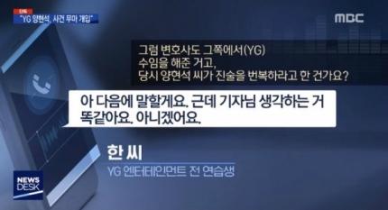 newsdesk hanseohee 1