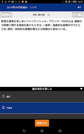u8cc7u683cu5bfeu7b56u8b1bu5ea7 2.0.1 Windows u7528 8