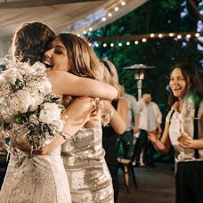 Hochzeitsfotograf Alina Postoronka (alinapostoronka). Foto vom 15.01.2019