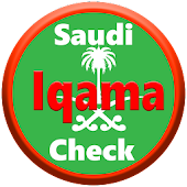 Saudi Iqama and Visa Check