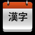 JLPT Kanji Teacher icon