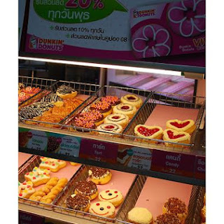 Doughnuts I