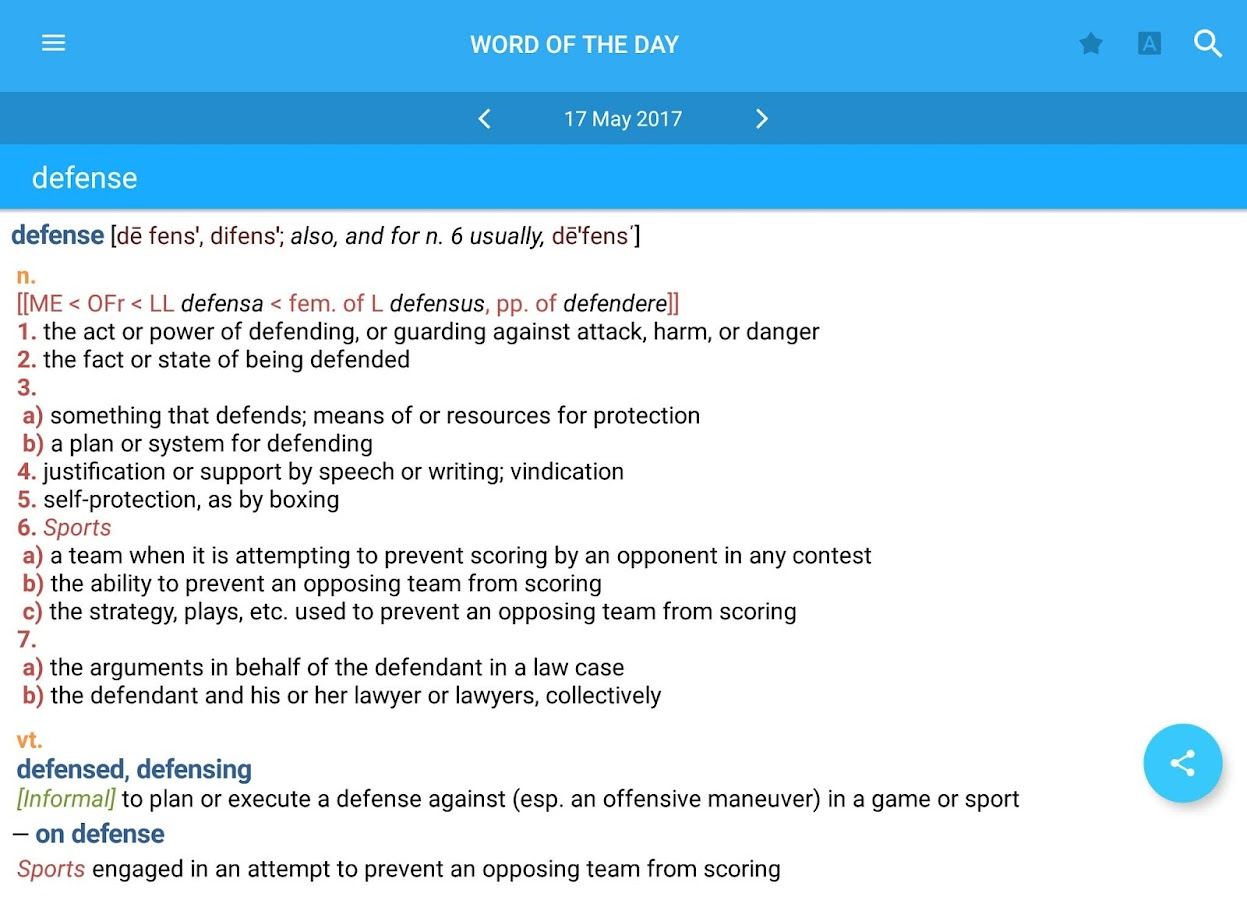 Webster's College Dictionary- screenshot