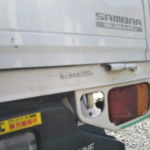サンバートラック  TT1 平成14年式のカスタム事例画像 岡5  PGC10:RG500さんの2019年03月08日13:35の投稿