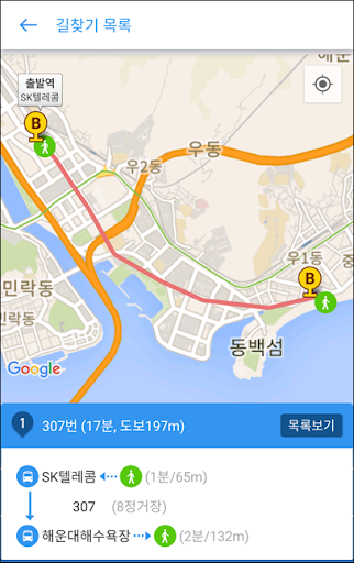 無料交通运输Appの부산버스 (Busan bus)|HotApp4Game