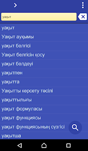 How to install Kazakh Turkish dictionary 3.91 mod apk for pc