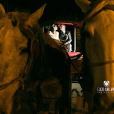 Wedding photographer Eligio Galliani (galliani). Photo of 19.09.2016