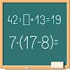 Les Math sur un tableau noir