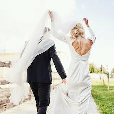 Wedding photographer Vitaliy Smulskiy (Walle). Photo of 01.11.2018