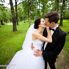Wedding photographer Sergey Neschereckiy (Nescereckis). Photo of 18.08.2016
