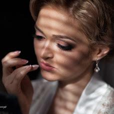 Wedding photographer Tatyana Levickaya (darina07). Photo of 20.07.2015