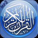 القرآن كامل بدون نت icon