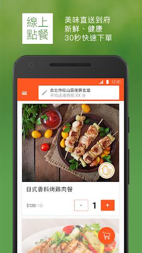 線上象棋|線上象棋線上資訊以及線上象棋對戰認知中國象棋在線 app(共68筆1|1頁)-APP開箱王