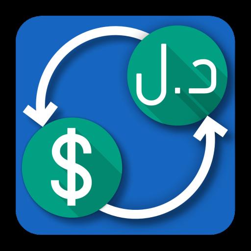 سوق العملة الليبي file APK for Gaming PC/PS3/PS4 Smart TV