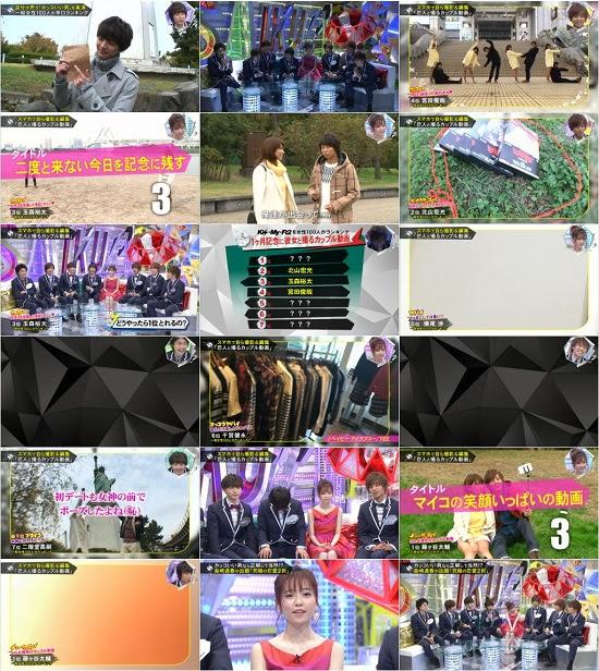 (TV-Variety)(720p) 島崎遥香 – キスマイBUSAIKU!? 151214