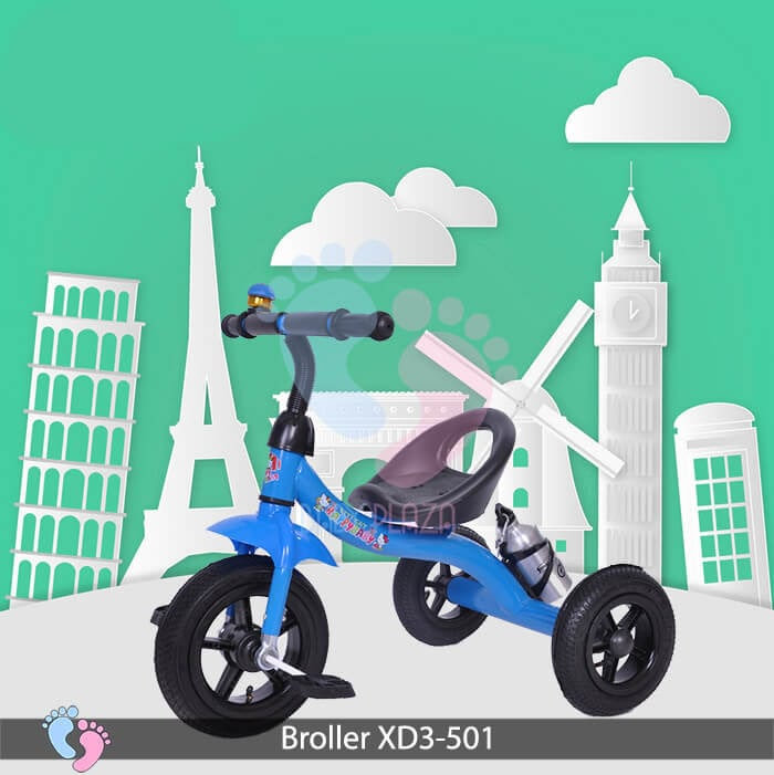 Xe đạp ba bánh Broller XD3-501 3