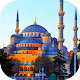 Mosque Wallpapers HD, Masjid Wallpapers for PC-Windows 7,8,10 and Mac