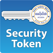 ACLEDA  Bank Security Token Android APK Download Free By ACLEDA Bank Plc
