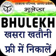 Bhulekh UP Online Khasra Khatauni