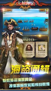 大航海家——忠實還原15世紀地理大發現後大航海時代的原貌,買賣特產稀缺商品,招募傳奇船長,做大航海家 - náhled