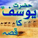 Qissa Hazrat Yousuf (A.S) Urdu icon