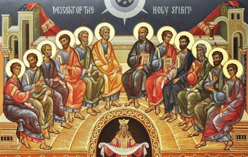 C:\Users\Michalis\Pictures\pentecost-feast.jpg