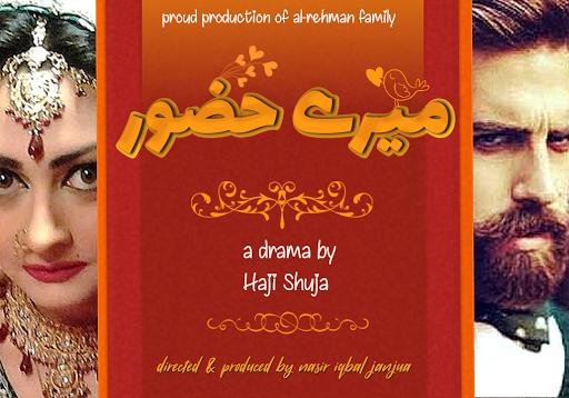 Urdu On Picture Pro  screenshots 8