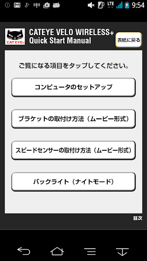 Velo WL+ 1.3 Windows u7528 2