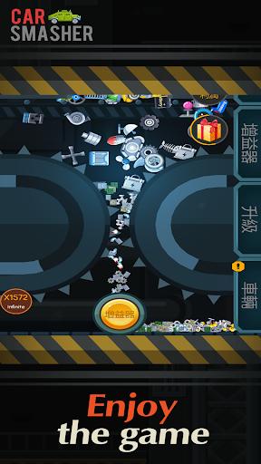Car Smasher 1.0.45 screenshots 3