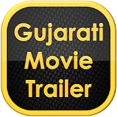 Gujarati Movie Trailer Songs