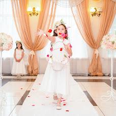 Wedding photographer Artem Korotysh (Korotysh). Photo of 18.01.2018