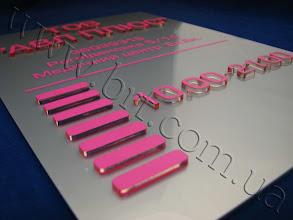 Photo: Фасадная табличка с полуобъемными буквами. Заказчик: медицинский центр Эл Эн. Металлизированный акрил серебристого цвета, лазерная резка