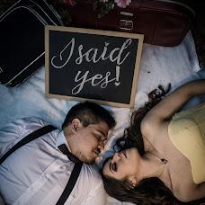 Wedding photographer Isabel Torres (IsabelTorres). Photo of 26.04.2018