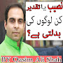 Qasim Ali Shah Books APK icon