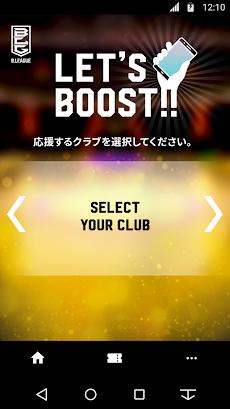 B.LEAGUE 応援アプリのおすすめ画像2