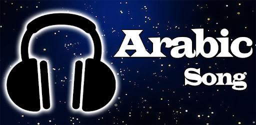 Arabic Best Songs : Arabic Music Videos 2019 (New) - Apps on