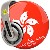 All Hong Kong Radios in One Free
