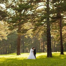 Wedding photographer Maksim Yacko (Maxdigital). Photo of 23.07.2017