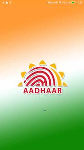 Aadhaar Card - náhled