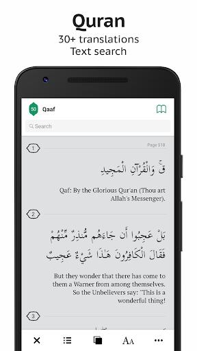 Download Sajda - Muslim Prayer times, Quran, Adhan & Qibla 3.4 2