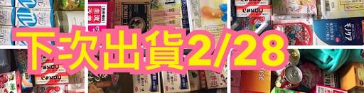 MEIYANG日本代購店封面主圖