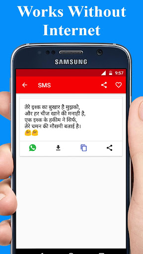 Love Shayari Hindi 2019 screenshots 2