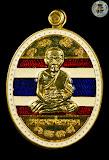 เหรียญเลื่อนหมื่นยันต์ ลป.ทวด อ.แดง วัดไร่ เนื้อกระหลั่ยทองลงยาธงชาติ ปี 51 หมายเลข 3337 สวยพร้อมกล่องเดิม
