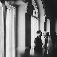 Wedding photographer Ulyana Bogulskaya (Bogulskaya). Photo of 28.03.2016