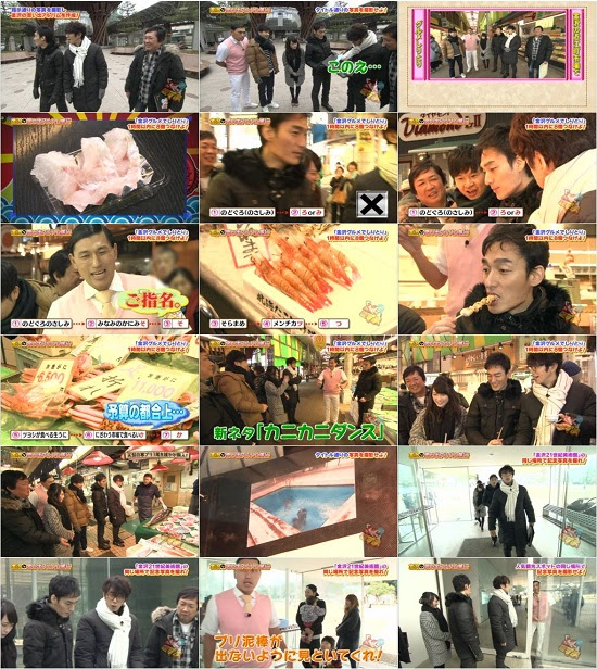(TV-Variety)(720p) 川栄李奈 – 『ぷっ』すま (Pussuma) 160205