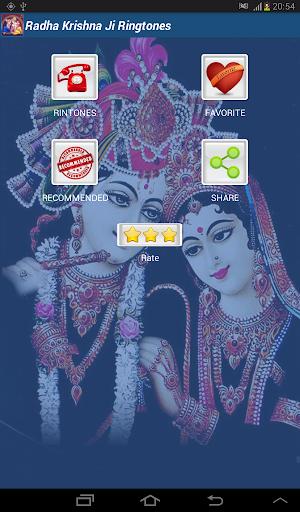 krishna ji flute ringtone download